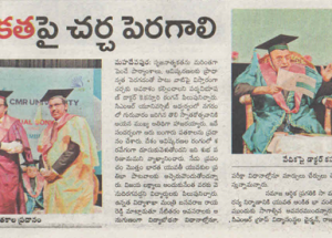 CMRIT Inauguration Convocation Featured in Andhra Jyothy
