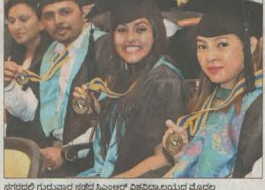 CMRIT Inauguration of the Convocation Featured in Prajavani