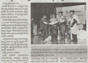 CMRIT Inauguration of the Convocation Featured in Sanjevani
