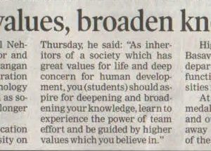 Follow values, broaden knowledge Featured in The Times of India