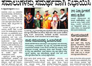 3rd Annual CMR University Convocation Featured in Vishwavani