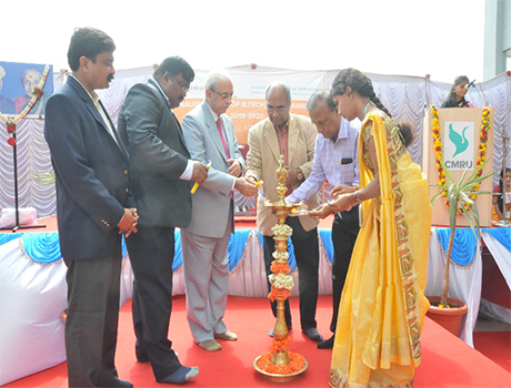Inauguration Of B.Tech. Programmes at CMR University