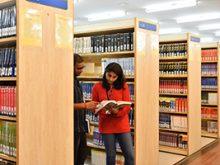 CMR University Library 2