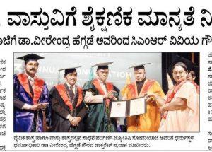 Importance of Architecture in kannada prabha news