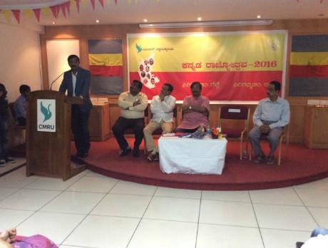 Kannada rajyathsova inaguaration at CMR University